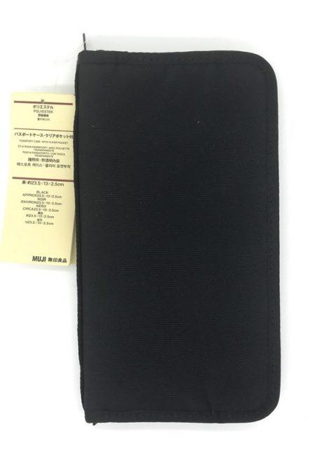 無印良品パスポートケースの使い方を徹底解説!リフィルの活用法