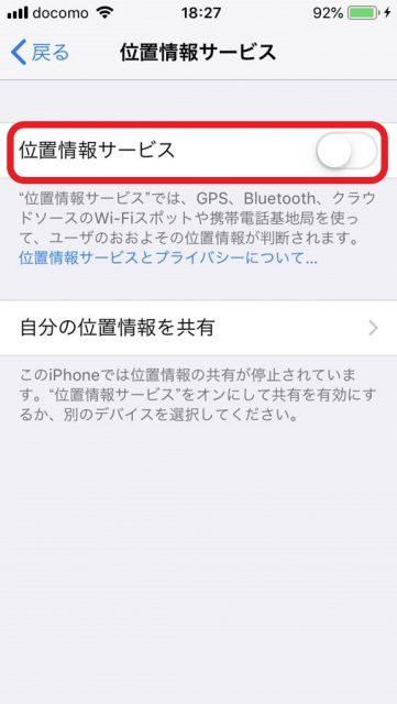 MUJI passportアプリで無印良品の店舗にチェックインすると10マイルもらえる