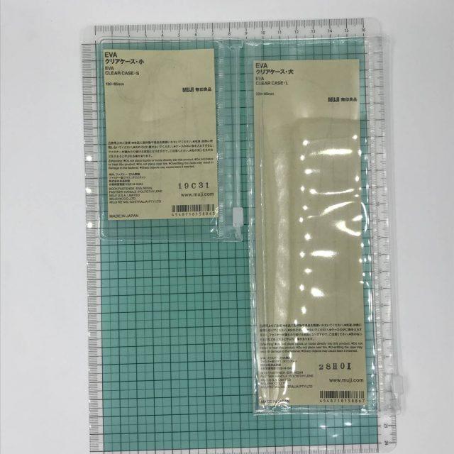 無印良品EVAクリアケース・小 約120x85mmとEVAクリアケース・大 約220x85mm