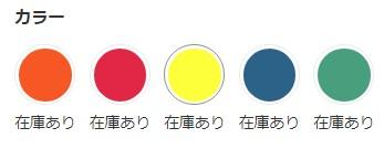 無印良品・蛍光ペン5色・ポリプロピレンノック式