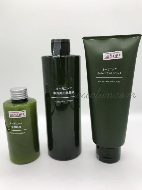 無印良品の導入化粧液の効果的な使い方で肌がワントーン明るくなった!