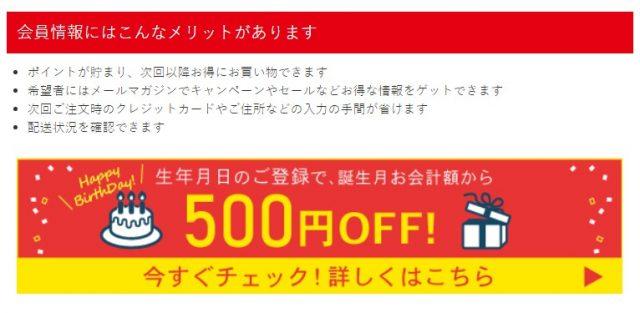 爽快柑シャンプーのお試しで実質400円(税込・送料無料)に!さらにお得な限定情報も