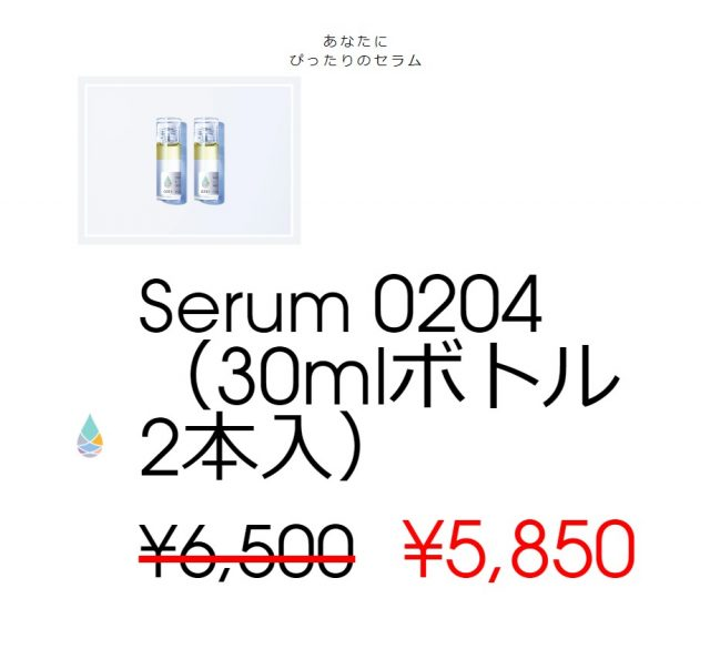 imyme(アイマイミー)化粧水口コミレビュー!無添加スキンケア化粧品を実際に使ってみた口コミ