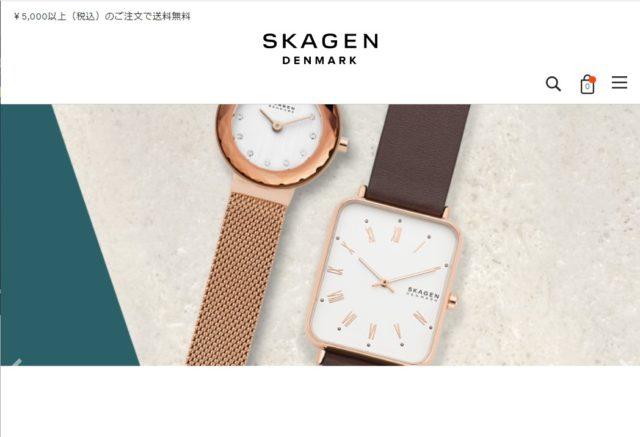 北欧からのオシャレな腕時計はプチプラでシンプル、シーンを選ばない