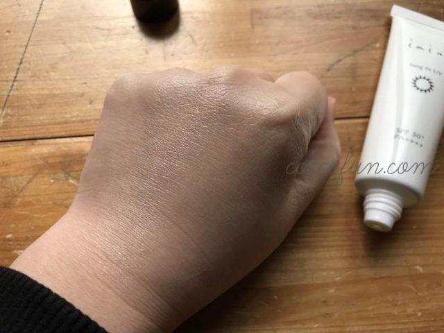 イミニロングフィットUV日焼け止めの口コミ!パントエア菌配合で保湿しながらUVから肌を守る