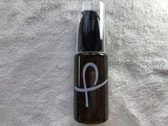 キヤクバイオケミカル美容液を使った口コミ!肌本来が持っている保湿力を引き出す