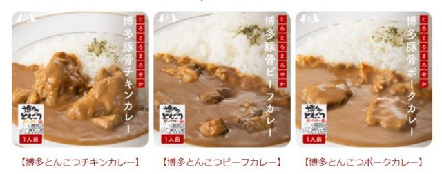 九州お取り寄せ本舗の博多とんこつカレーのガチ口コミ!九州女子がレトルトカレーを実食【画像43枚】