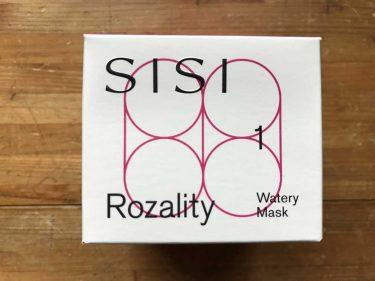 Rozality(ロザリティ)ウォータリーマスクを使った口コミ!これだけで肌が明るく♪ はがさない美容マスク・オールインワン
