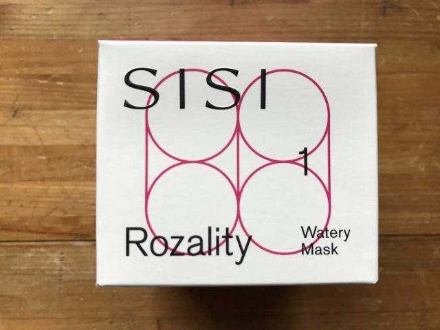 はがさない美容マスクRozality(ロザリティ)ウォータリーマスクの口コミ!これだけで肌が明るく