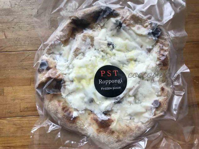PST六本木手作り冷凍ピザ5種お取り寄せ!口コミレビュー